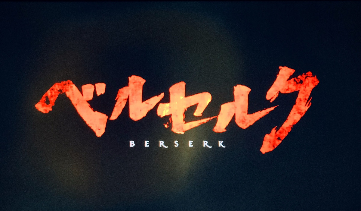Berserk: Golden Age Arc III – The Advent |Review