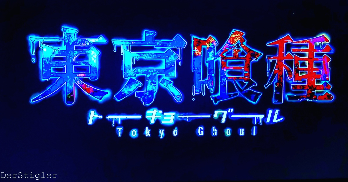 Tokyo Ghoul Staffel 1 |Review