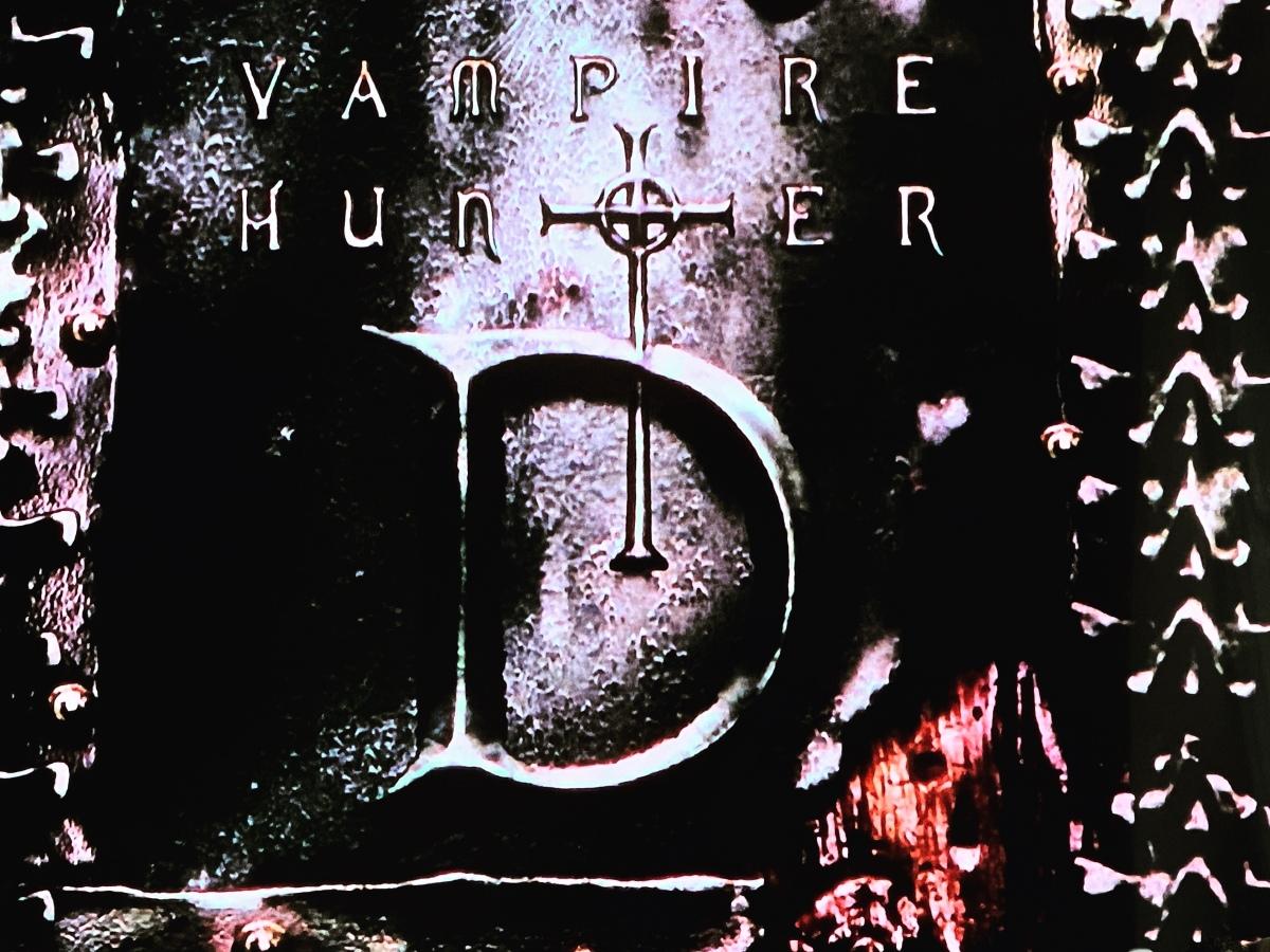 Vampire Hunter D: Bloodlust |Review