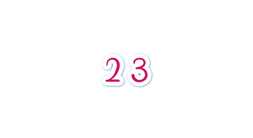 Der DerStigler Adventskalender | Tür23